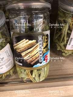 【樓上】芝麻魚肉條  芥辣味