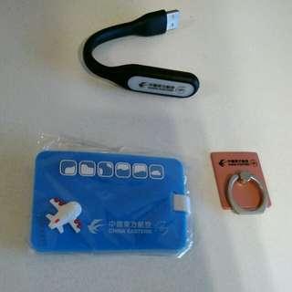 東方航空Usb燈,行李牌及手機指環