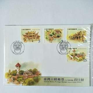Taiwan FDC Relics