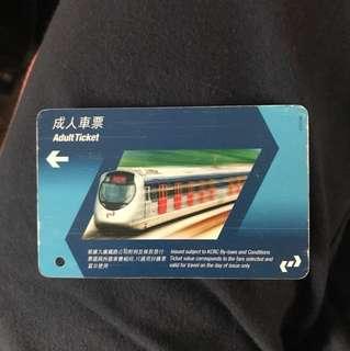 絕版九廣鐵路成人車票 kcr ticket