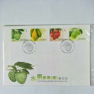 Taiwan FDC Fruits (cont )