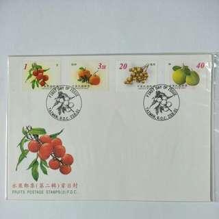 Taiwan FDC Fruits 2