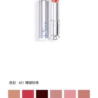 🚚 Dior唇膏