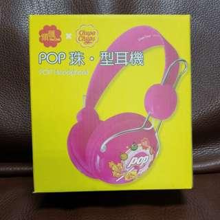 領滙 x Chupa Chups POP 珠 · 型耳機