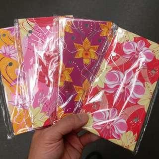 新地十大商場利是封《萬紫嫣紅·喜迎新春》全套4款,每款8個,共32個(全新利市封)