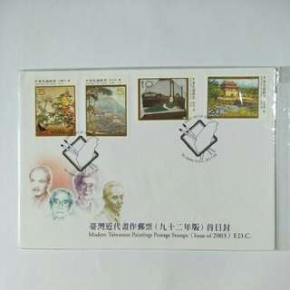 Taiwan FDC Modern Painting
