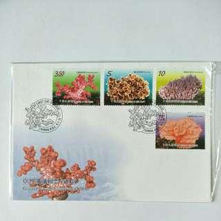 Taiwan FDC Corals