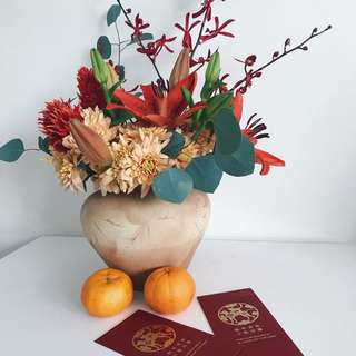 Chinese New Year Floral Arrangements