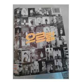 EXO vol 1 repackage - Growl (kiss ver, cd+photobook)
