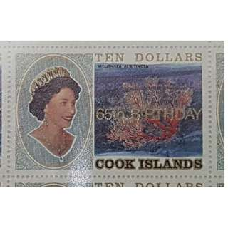 1991 COOK ISLANDS $10 STAMP - 65TH BIRTHDAY OF QEII OVERPRINT