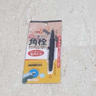 BNIB blackhead remover tool