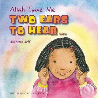 Allah Gave Me Series