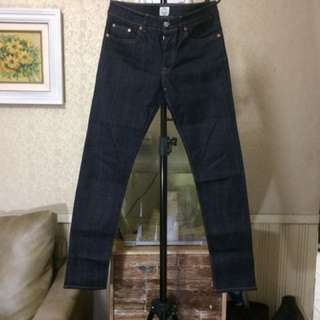 Pmp denim afghani