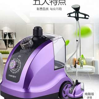 全新 掛熨機 熨斗 steam garment steamer  clothes steamer cloth steamer