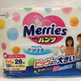 XXL Diapers: Merries Pants, Drypers Tape, Drypers Pants & Drypers Drynights
