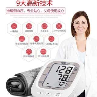 家用專業老人全自動語音電子上臂式血壓計 高精準