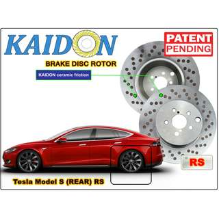 "Tesla Model S brake disc rotor KAIDON (REAR) type ""RS"" / ""BS"" spec"
