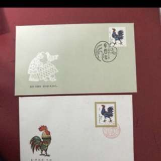 China stamp 1981 T58 2 FDC