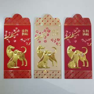 Yitai Red Packet (comes in 3 colors)