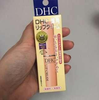 BN DHC lip balm