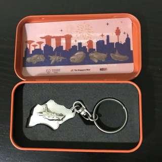 SG50 NDP keychain