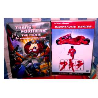 Classic Japanese Animated Movie DVD Set Region 1