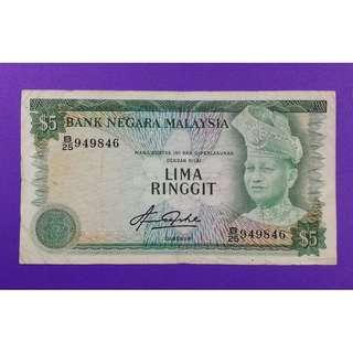 JanJun $1 4th Siri 4 Aziz Taha 1981 RM1 Wang Duit Lama