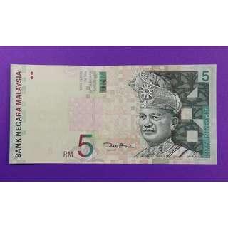 JanJun RM5 11th Paper Siri 11 Zeti Wang Duit Lama 2000