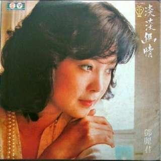 邓丽君,淡淡幽情,黑胶唱片。