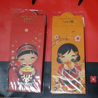DBS CNY Ang Pow (Red Packets)