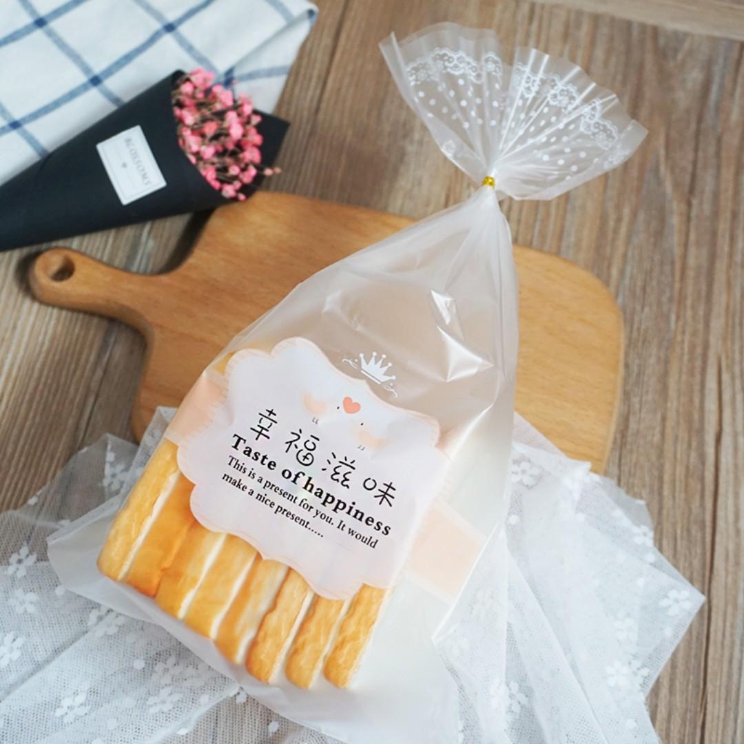 ▪20*31cm+6cm▪韓國包裝袋磨砂半透明食品級塑料材質吐司麵包袋(50只/包)