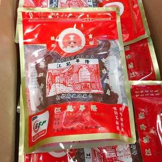 江記華隆原味/黑椒豬肉紙(較有嚼勁)230g 非薄脆** 原味/黑椒
