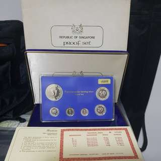 1981 siIver Proof set·