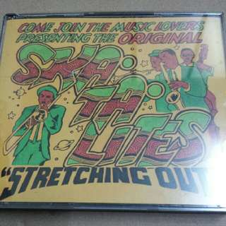 Music CD (2xCD): Skatalites – Stretching Out