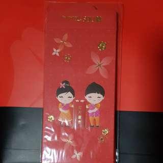 DBS Treasures CNY Ang Pow (Red Packets)