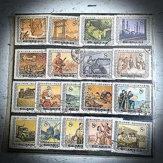 中國人民 China Stamp 郵票