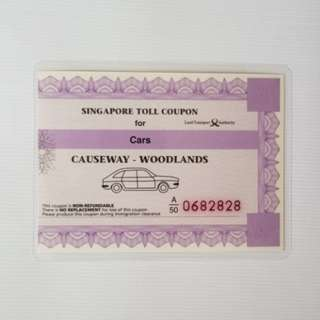 Singapore Toll Coupon for Cars (Causeway to Woodlands) A50-0682828