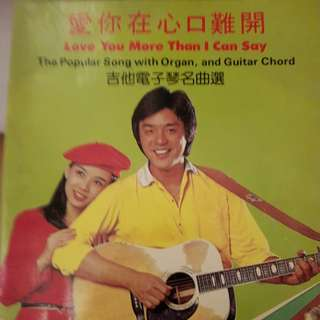 Old favourites Chinese song book for guitar and organ