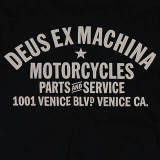 Deus Exmachina New design
