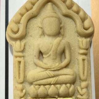Khun Paen