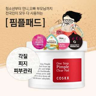 [CORSX] One Step Pimple Clear Pad (70 pads)