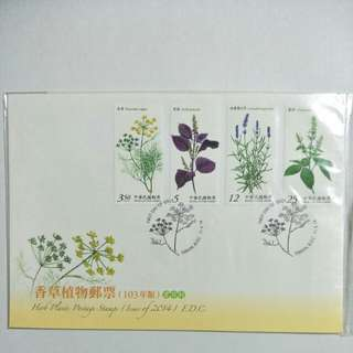 Taiwan FDC Herb Plant