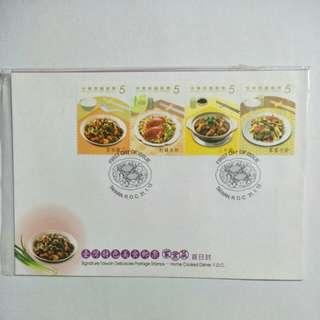Taiwan FDC Signature Delicacies