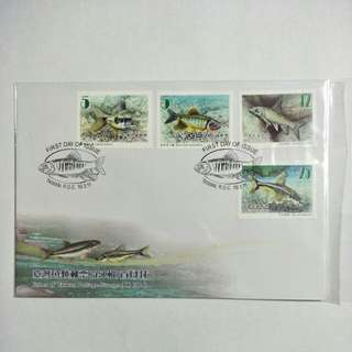 Taiwan FDC Fishes