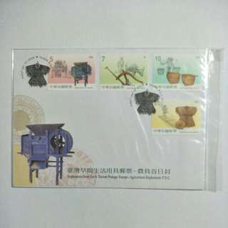 Taiwan FDC Implements