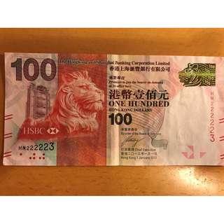 $100中銀匯豐特別號碼