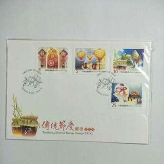 Taiwan FDC Festivals