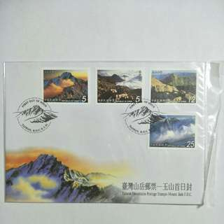 Taiwan FDC Mountains