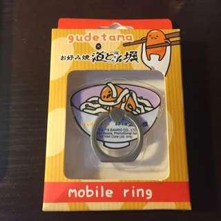 蛋黃哥電話指環