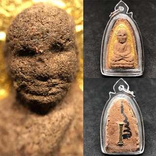 ✅ Thai Amulet - Rare Kamakan Edition Lp Thuad Bullet Case Takrut - Aj Daeng - Thai Amulets
